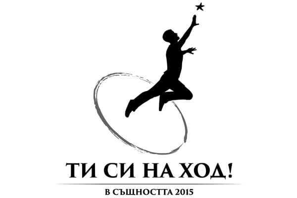 Essence_III-ka_Logo